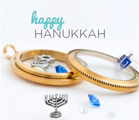 Happy Hanukkah Locket Origami Owl Jennylou San Diego